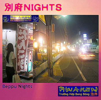 AWAKEN : Beppu Nights