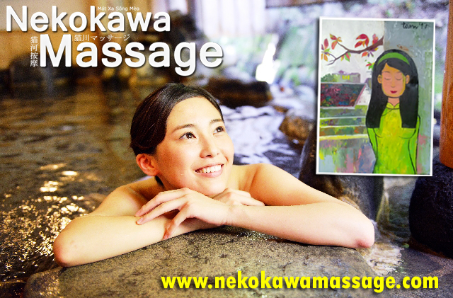 Nekokawa Massage